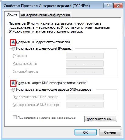 tplink_011