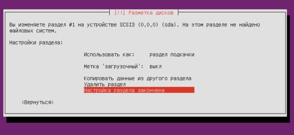 ubuntu_17