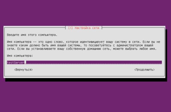 ubuntu_4