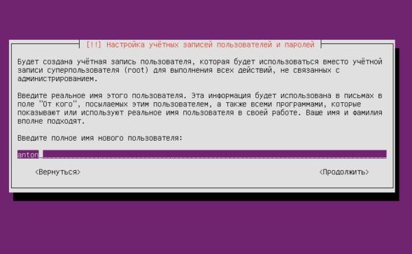 ubuntu_5
