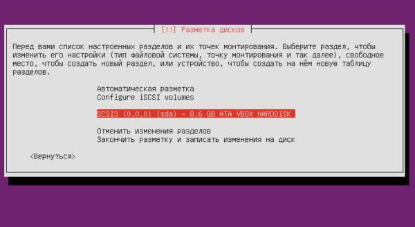 ubuntu_8