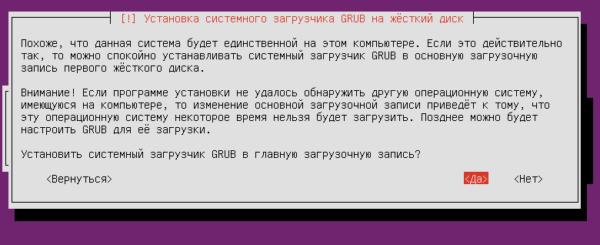 ubuntu_grub