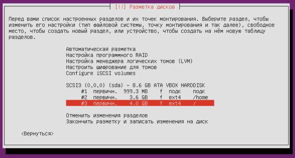 ubuntu_end