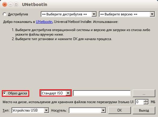 unetbootin_1