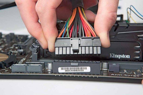 chip-pc-09-mainboard-stromstecker-1
