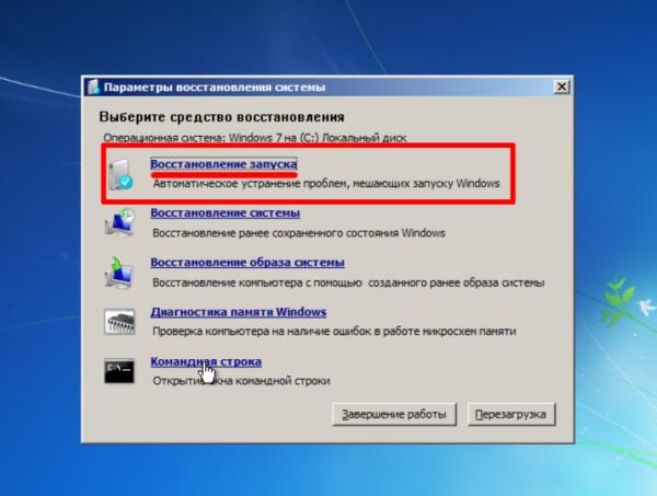 oshibka-bootmgr-is-missing-v-windows-7-05-765x577
